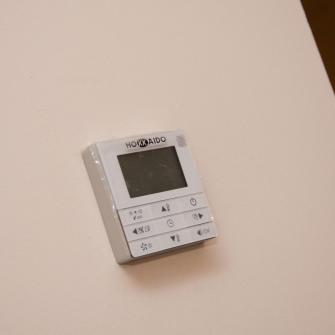 Системы кондиционирования HOKKAIDO на объекте «Центральный офис компании «Хонка» в СПб»