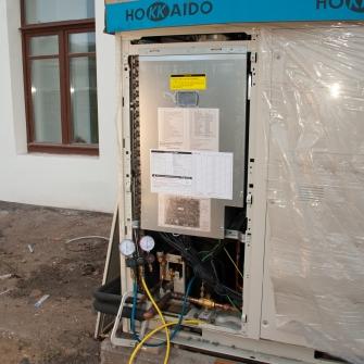 hokkaido-administracia-kolpinskogo-rayona_6