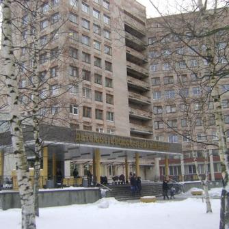 Детская городская больница №1, отделение №39