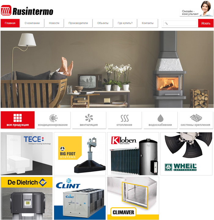 rusintermo-new-site-big