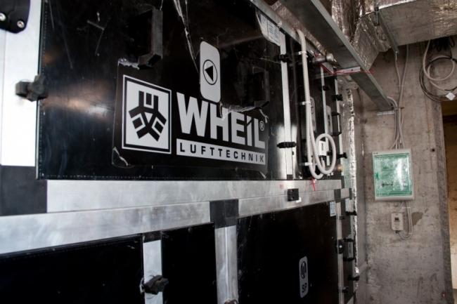 Wheil lufttechnik модель orion теплообменник теплообменник пассат б5 цена